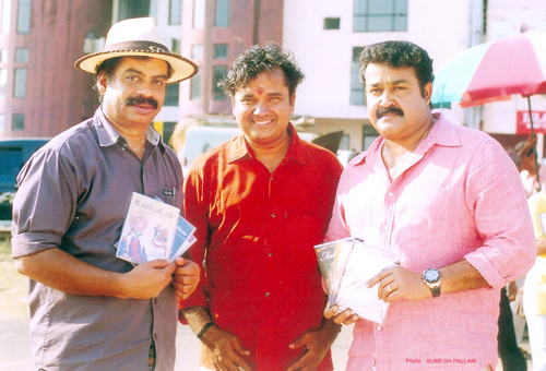 kalamandalam gopalakrishnan with director Sathyan anthikkad and actor mohanlal